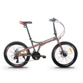 GARION G2425-BC 24 Inch Foldable Bicycle Folding Bike with 24 SpeedGear System
