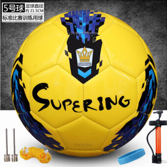 Hao the No. 5 football machine sewn ball