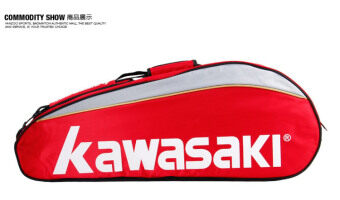 Kawasaki tcc-047 shoulder badminton racket badminton bag