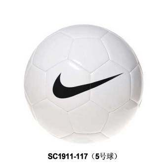 Nike sc1911-880 football tournament team training ball