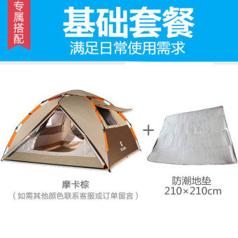 Outdoor Fully Automatic Home tent