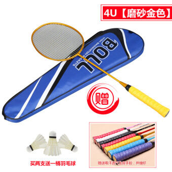 Ultra-light full carbon badminton racket