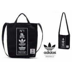 b770cf93ff0f  adidas rydell sling black and neon green backpack adidas sling bags online