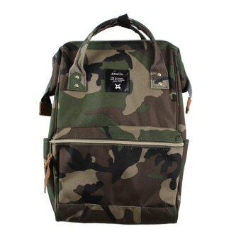 Anello (Mini) Backpack - Polyester Canvas Soldier Color