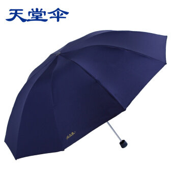 Anti-UV extra-large steel reinforced clear rain folding advertising umbrella paradise umbrella (Navy blue) (Navy blue)