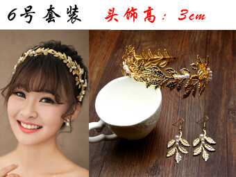 Baluoke gold leaf hair bands wedding crystal floral headdress (6 NO. Suit) (6 NO. Suit)