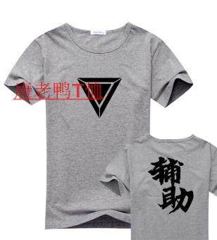 Black short sleeved teacher five T-shirt (Auxiliary gray)