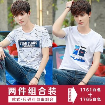 Brilliant dress summer men's Slim fit T-shirt (1761 white + 1765 white)
