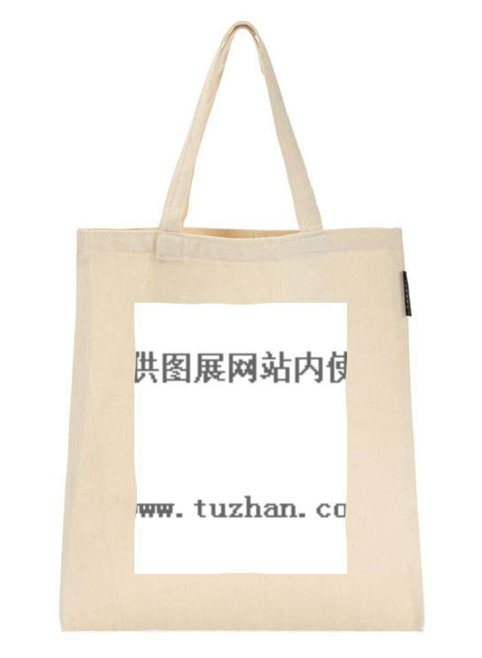 Cotton Canvas Shopping Bag Patrol stream song For Shoulder Tote Shopper Bag Creamy White Eco Friendly Gift - intl