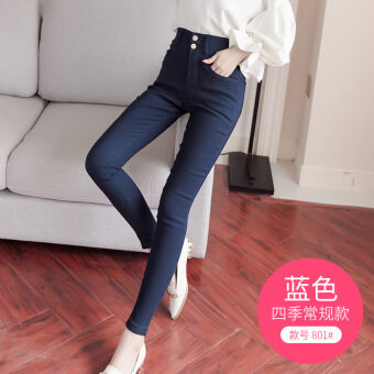Female outerwear autumn and winter stretch high-waisted pencil pants leggings (801 blue four seasons General)