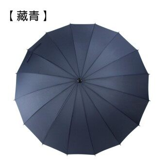 Huge Wind-Proof 24-Bone Straight Colorful Outdoor Umbrella (16 straight shank bone dark blue)
