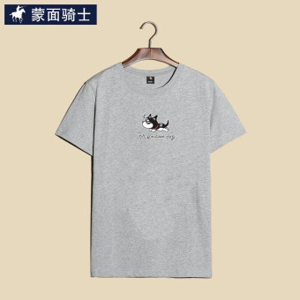 Husky puppy Print loose cotton short-sleeved t-shirt (T-019-two hadog gray) (T-019-two ha dog gray)