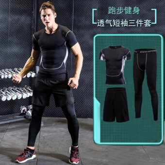 I quick-drying short sleeved slim fit clothing basketball fitness clothes ((Breathable short-sleeved) 3 sets)