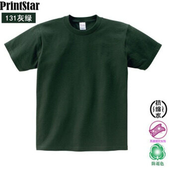 Loose cotton solid color round neck short sleeved bottoming shirt T-shirt (Gray-green color) (Gray-green color)