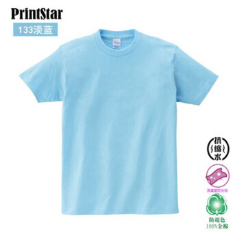 Loose cotton solid color round neck short sleeved bottoming shirt T-shirt (Light blue) (Light blue)