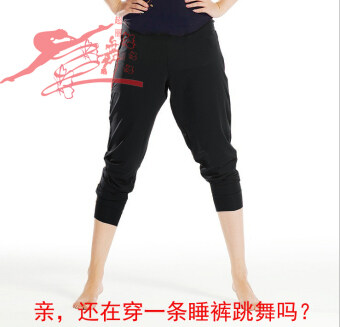 Lycra cotton square dance pants female pant pants (Modal black (seven points))