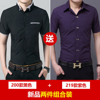 Men's Korean-style stylish casual slim fit short-sleeve shirt