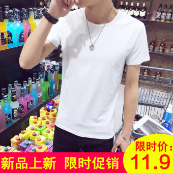 Men's Print round neck compassionate Slim fit white short-sleevedt-shirt (Blank white (limited 11.9 yuan))