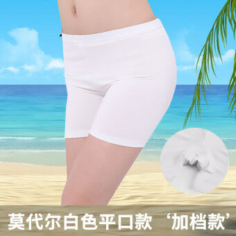 Modal black insurance pants bottoming pants (3 points [modal](boxer) White)