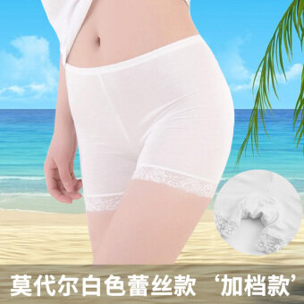 Modal black insurance pants bottoming pants (3 points [modal](LACE) White)