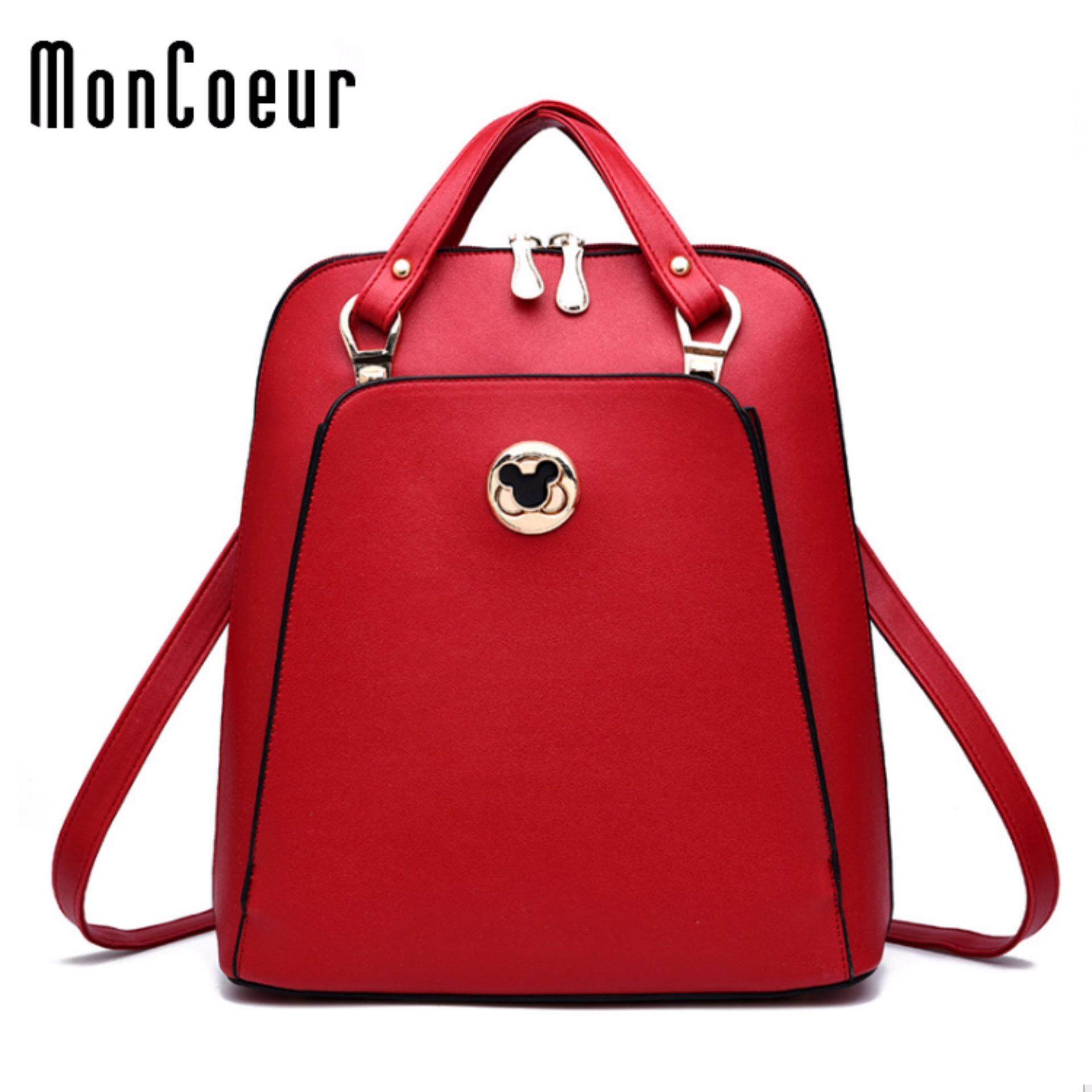 Moncoeur 5002 Korean Design Cute Pu Leather Backpack (Red ...