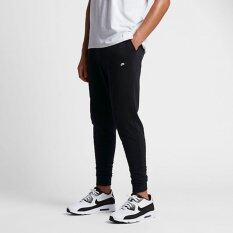 Shop Nike Products on Lazada Malaysia