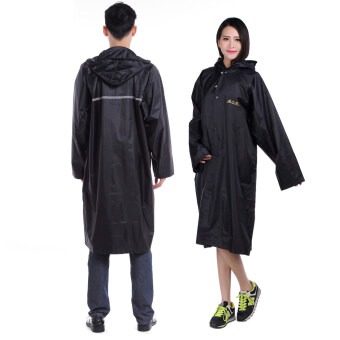Paradise nf-2 men and women universal type Nylon Silk longwindbreaker style raincoat