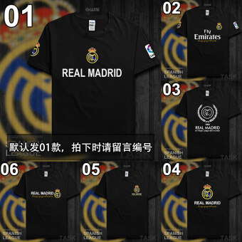 Real football training suit jersey (Short sleeved black)