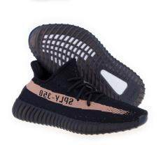 Adidas Yeezy 350 Boost V2 Copper BY1605 [BY1605] $150.00 : Air