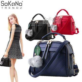 SoKaNo Trendz SKN607 Premium PU Leather Crossbody Bag- Dark Blue
