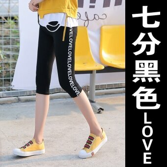 Sports modal black spring and printed bottoming pants (Seven points-black LOVE) (Seven points-black LOVE)