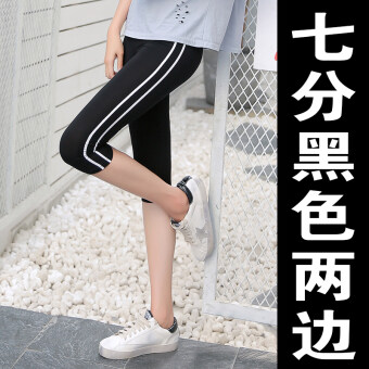 Sports modal black spring and printed bottoming pants (Seven points-black two side) (Seven points-black two side)