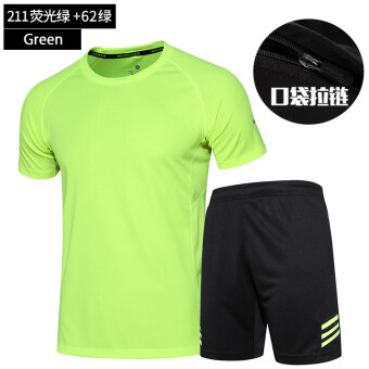 Sports suit men summer short-sleeved running clothes quick-drying fitness shorts casual two piece thin section sports clothing Clothing (211 fluorescent green + 62 green side suit)