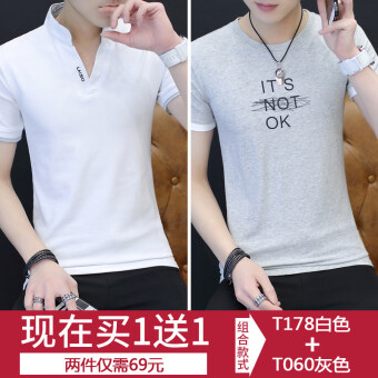 Stylish v-neck summer polo shirt New style T-shirt (T178 white + T060 gray)