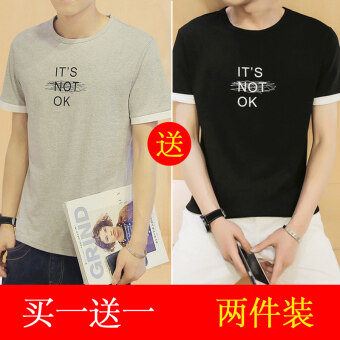 Summer men's short sleeved t-shirt (T060 gray + T060 black) (T060 gray + T060 black)