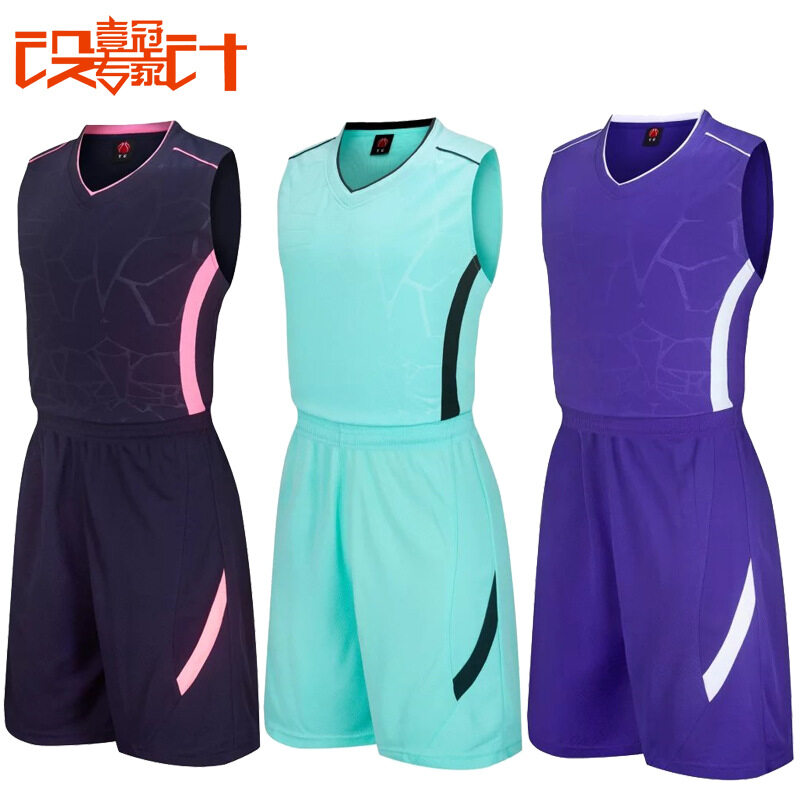 Tailored basketball wear, men's training suits, high school students' League, breathable sports vest, print marks - intl