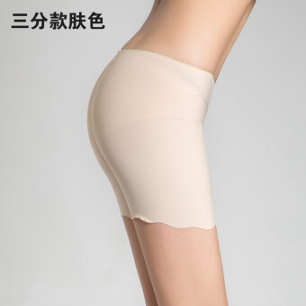 Three points ice silk anti-short thin section leggings Safety pants (Three color) (Three color)