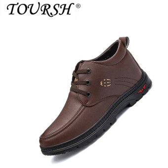 TOURSH Men Cotton Leather Shoes Plus Velet Wear-Resisting brown