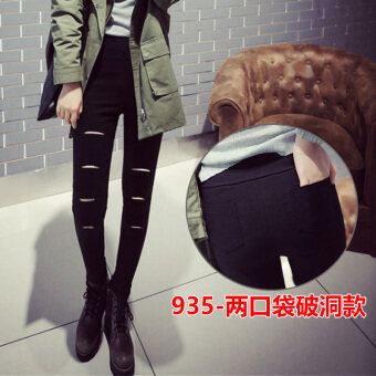 Women's Korean-style Stylish High Waist Bottom Pants - Black - Ripped (935-with pockets with hole)