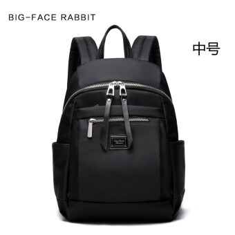 Women's Korean-style stylish preppy oxford cloth backpack
