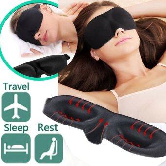 3D Eye Mask Travel Sleeping Soft Cover Shade Blindfold SpongeBlinder Eye Patch