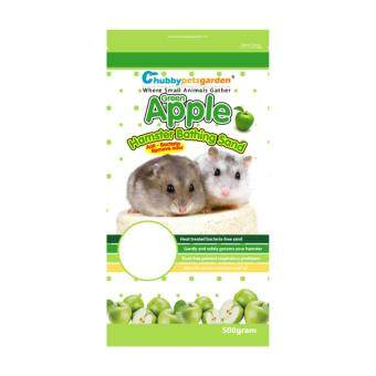 Chubbypetsgarden(R) Hamster Bathing Sand Apple 500g