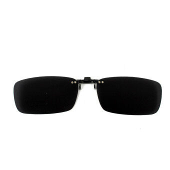 Driving Polarized UV 400 Lens Clip-on Flip-up Sunglasses Glasses(Black/Grey)
