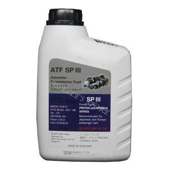 FUKUOKA atf auto transmission oil fluid sp3 1litre