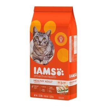 IAMS Proactive Health Adult Original with Chicken 7LBS.