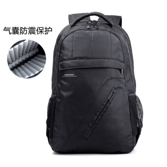 Kingsons airbag shock shoulder computer bag 15.6/14/17-inch men andwomen laptop computer bag backpack