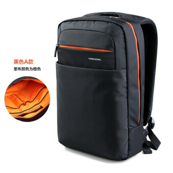 Kingsons Jianyue men and women laptop shoulder bag computer bag