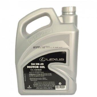 Lexus Engine Oil Fully Synthetic 5W-40 4L