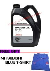 platinum oils engine oils    prices  malaysia