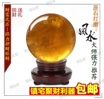 Natural crystal yellow crystal ball ornaments feng shui ball homefeng shui lucky ornaments town house evil block evil remindersofficial transport